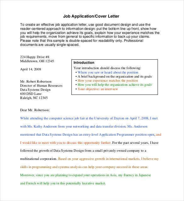 simple cover letter for job application doc