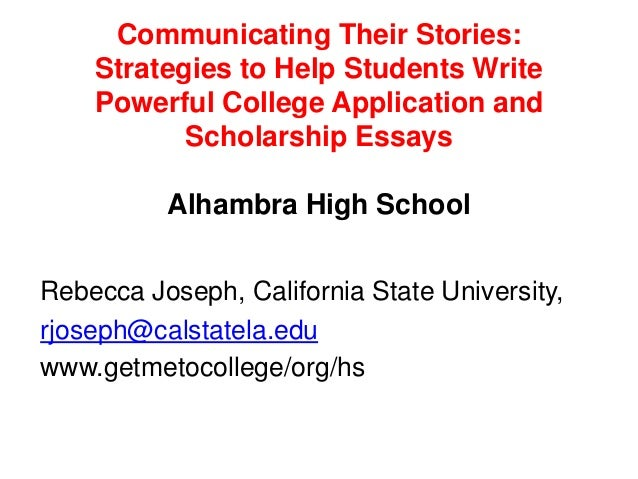 scholarship application for high school students