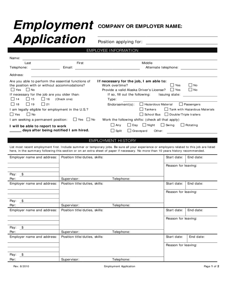 m and s job application form
